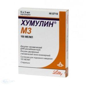 HUMULIN M3 INSULIN 300 IU (1amp/3ml) kaufen im Steroids Shop aus Deutschland . Online bestellen per Versand und Roids diskret mit Bitcoin oder Überweisung bezahlen. Garantiert originale anabole Steroide und Wachstumshormone sowie PCT Medis.