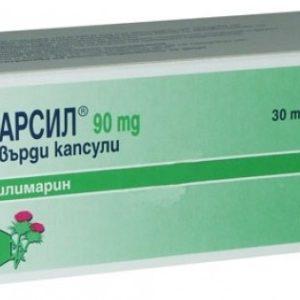 Karsil Liver Detox Formula 90mg kaufen im Steroids Shop aus Deutschland . Online bestellen per Versand und Roids diskret mit Bitcoin oder Überweisung bezahlen. Garantiert originale anabole Steroide und Wachstumshormone sowie PCT Medis.